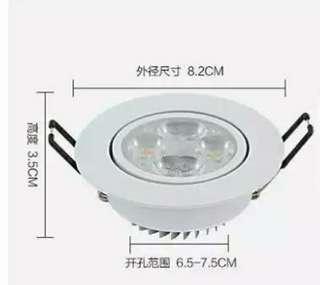 白面 天花射燈 4W 合住宅使用