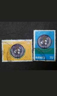 Malayaia 1973 25th Anniversary Of W.H.O Complete Set -2v Used Stamps #1