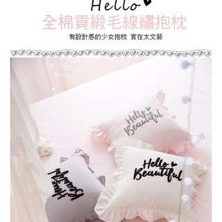 公主風方形荷葉邊字母刺繡抱枕