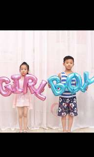 Birthday Party balloons for boys and girls