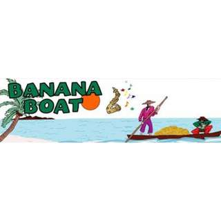inflatable banana boat with 3 seaters SW340
