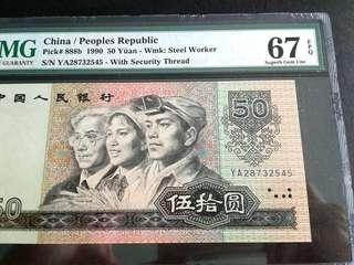 1990 China 50yuan Banknotes
