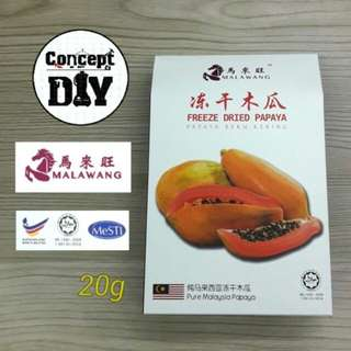Malawang Freeze Dried Papaya (冻干木爪)