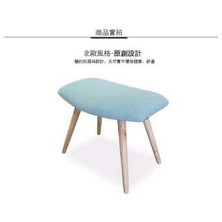 日式粉嫩色系翹腳凳換鞋小矮凳