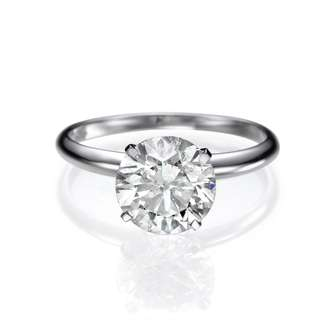 Round Enhanced Diamond Engagement Ring 14KT White Gold 1.10 CT F/SI2
