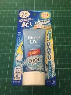 Biore Sunblock - Aquarich Watery Essence - 50g