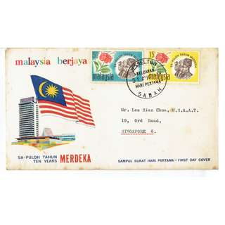 ***FDC Malaysia Merdeka conditions of stamps and cover as in picture