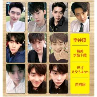 (PO) Lee Jong Suk Ezlink Photo Stickers