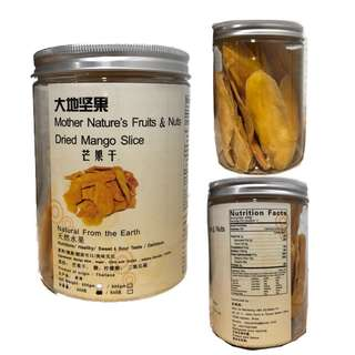 Delicious Dried Mango Slice
