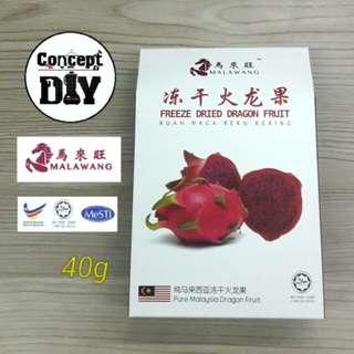 Malawang Freeze Dried Dragon Fruit (冻干火龙果)