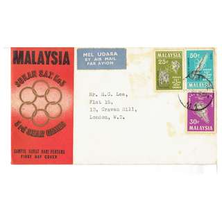 #413  ***FDC Malaysia 3rd Seap Games conditions of stamps and cover as in picture