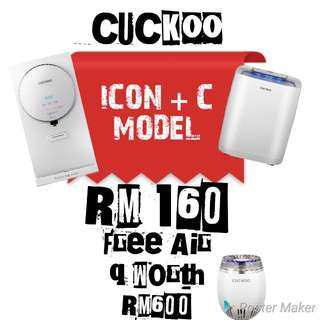 🎆📢CUCKOO GOOD COMBO DEAL📢🎆