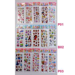 3D Colourful Stickers