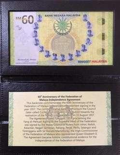 RM60 RMM