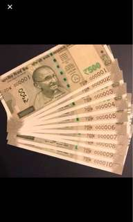 000001 - 10 Low serial number - 500 Rupees India