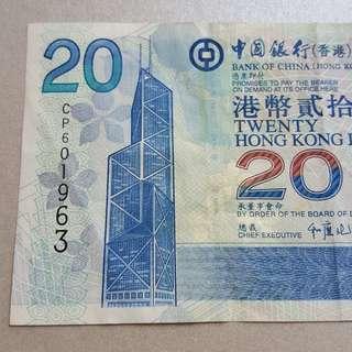 生日鈔 1963