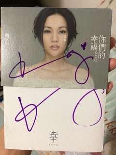謝安琪 親筆簽名 cd