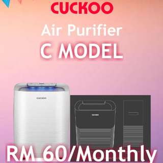 🎆📢CUCKOO C MODEL AIR PURIFIER📢🎆