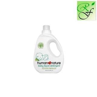 human nature baby liquid detergent