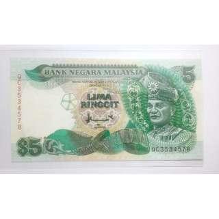 (BN 0035) 1995 Malaysia 5 Ringgit (Admad Don) - UNC