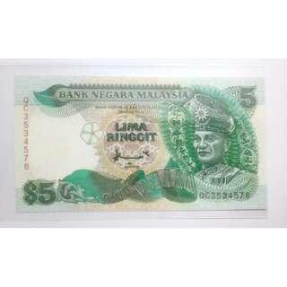 (BN 0035-1) 1995 Malaysia 5 Ringgit (Admad Don) - UNC