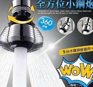 🚚 強力萬用增壓節水器