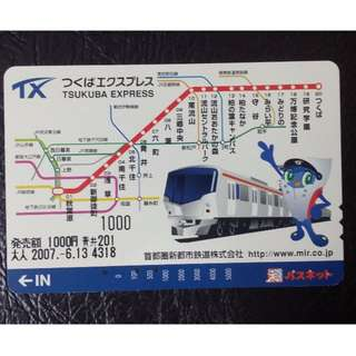(HC12) 日本 火車 地鐵 車票 MTR TRAIN TICKET, $10