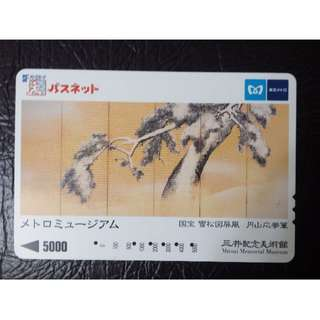 (HC12) 日本 火車 地鐵 車票 MTR TRAIN TICKET, $8