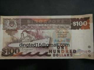 Solid 4_ Singapore Ship Series SGD100 note.