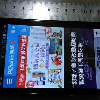 ALWAYS五吋手機,二手手機,中古手機,手機空機~ALWAYS A2五吋手機(可使用台灣之星4G卡,功能正常,外觀很新)