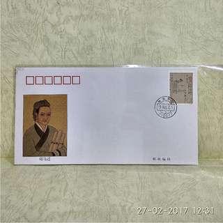 中國郵票-首日封