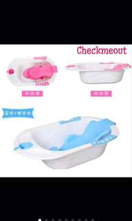 🔥Free Pos🔥Big Baby Bath Tub and Support Bath Bed