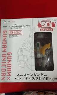 Gundam Unicorn Ichiban Kuji Transformable!