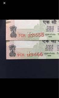 Solid 555555 and 666666 - india 100 Rupees - $20 each