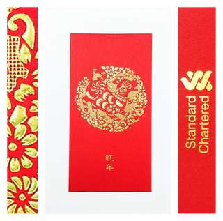3D Embossed Red Packets (Set of 10)