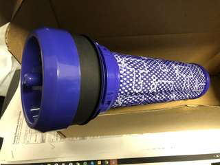 Dyson washable filter