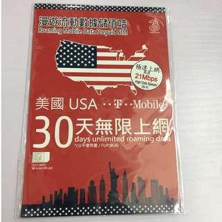 美國旅遊數據卡,美國T-MOBILE 台,30日無限3G數據下載 $98