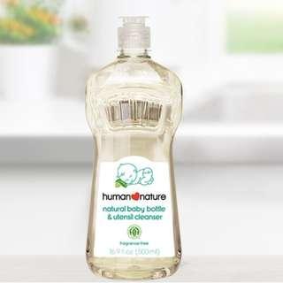 Human Nature Baby Bottle & Utensil Cleanser