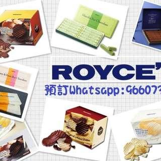 日本 Royce 朱古力(Bar/Nama/Pure Chocolate,朱古力薯片)