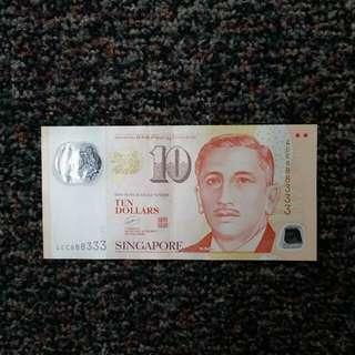 $10 note Nice numbers