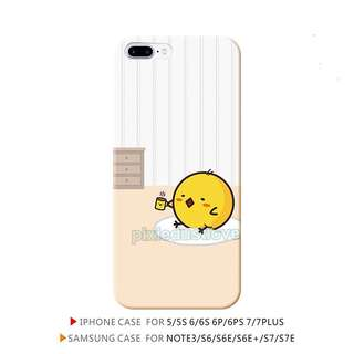 baby chick phone casing [ iphone / samsung / Oppo ]