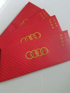 Audi red packet (4 pcs)