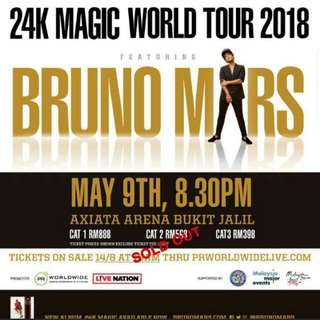 WTB BRUNO MARS AT LOWER PRICE