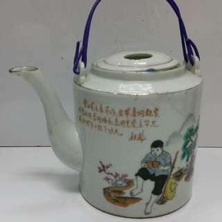 Old china Teapot with 'Linpiao' verse H13cm