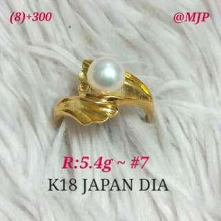 18k japan gold rings