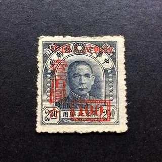中華民國郵政 改3 一個