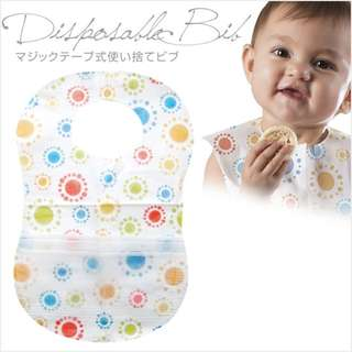 Disposable Bibs for Babies / Kids