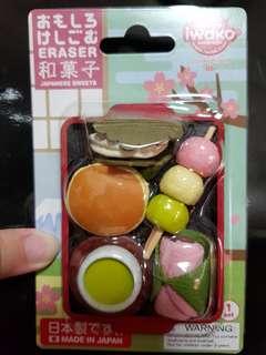 Japan Dessert Eraser