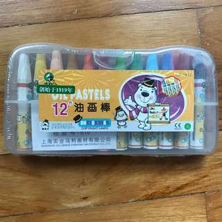 BNIB (sealed) - Oil Pastels Crayons (12 Colours)