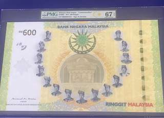 RM600 PMG 67 World Largest Commemorative Notes